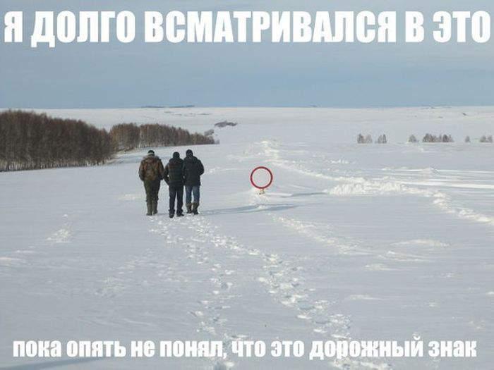 http://www.anekdotov.net/pic/photo/02154014m.jpg